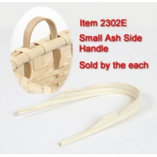 Each - Small Ash Side Handle - sold individually